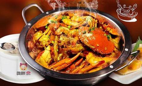 馋胖肉蟹煲·煲煲来啦