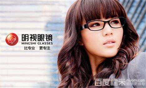明视眼镜(泰和店)