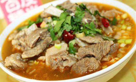 横山炖羊肉王(保宁路店)