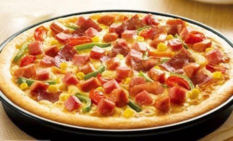 九品披萨(云山路店)