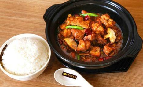 杨铭宇黄焖鸡米饭(彩泉店)