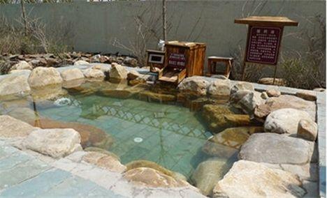 佳泰温泉洗浴中心