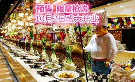 比亚森啤酒健康自助烤肉(东明国际广场店)