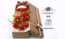 11支玫瑰花加2小熊礼盒