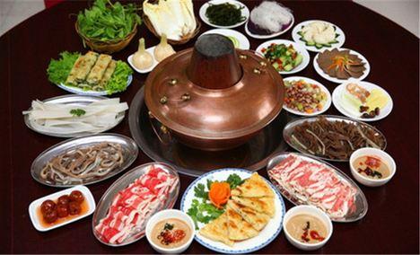 中堂宴老北京涮肉