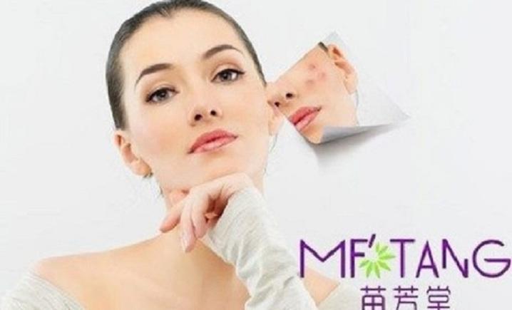 苗芳堂专业祛斑祛痘