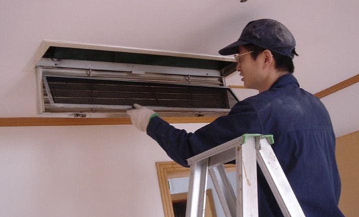 利盛达益程空调维修 - 大图
