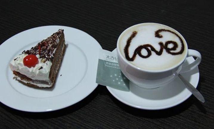 金海咖啡馆