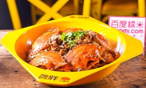 馋胖肉蟹煲(星摩尔店)