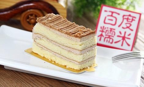 CaffeBene 咖啡陪你(紫荆山百货店)