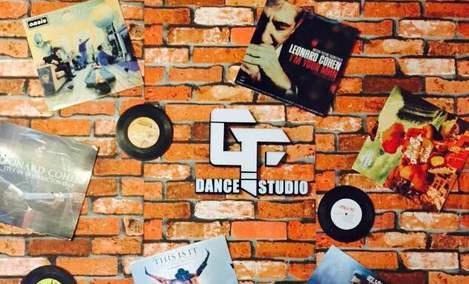 GF舞蹈工作室(西直门店)