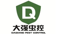 大强虫控家庭灭跳蚤服务