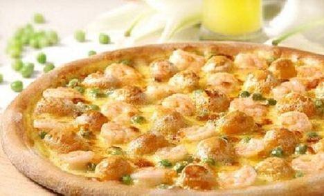 尤米披萨(乐多港店)