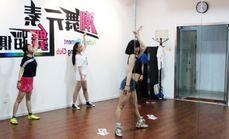 潮舞元素舞蹈工作室