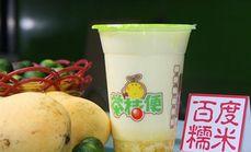 茶桔便饮品10选1