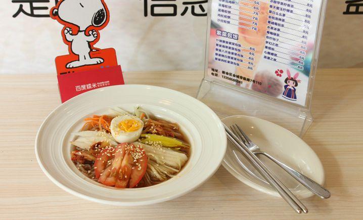景釜宫韩式料理