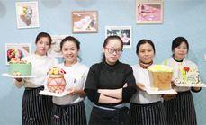 熙米烘焙体验卡