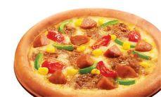 比萨家族精品单人餐