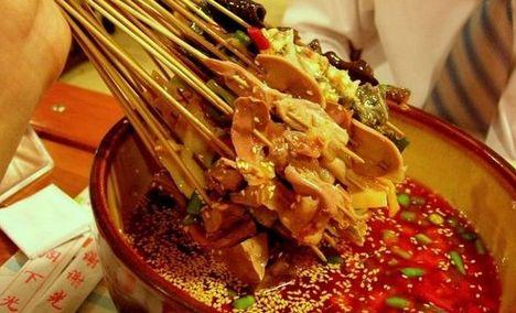 老成都砂锅串串