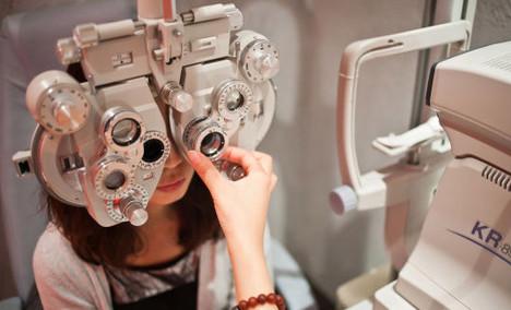 精工眼镜中心
