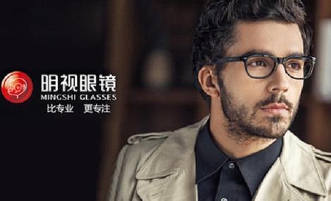 明视眼镜(晋江SM店)