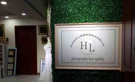 HL studio婚纱摄影工作室