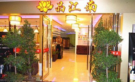 香港排档(滨河路店)