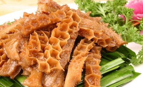 阿辉牛肉火锅