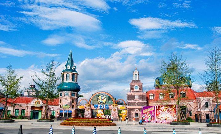 梦幻岛体验公园
