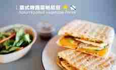 Havefun晚餐双人套餐
