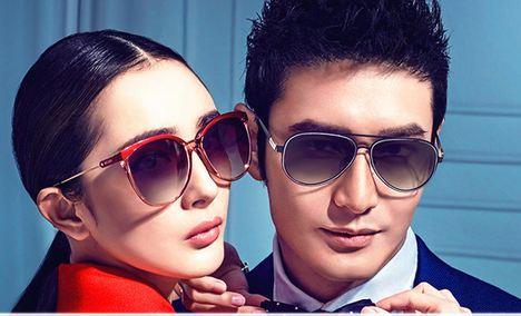 【暴龙眼镜专柜陌森系列团购】北京暴龙眼镜专柜团购图片