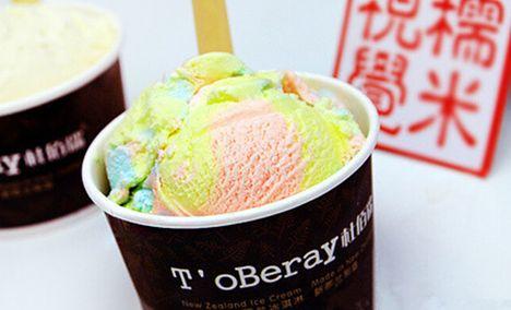 杜佰瑞新西兰冰淇淋(育新西路店)