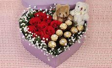 花式鲜花9朵玫瑰心形礼盒