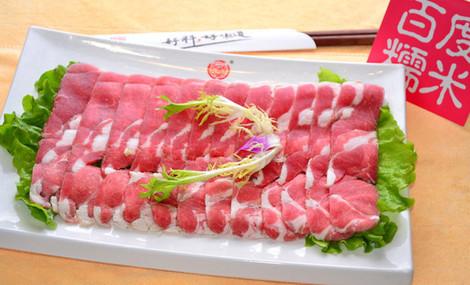 宁夏羊排烧烤火锅复合餐厅