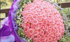 花急送99朵玫瑰
