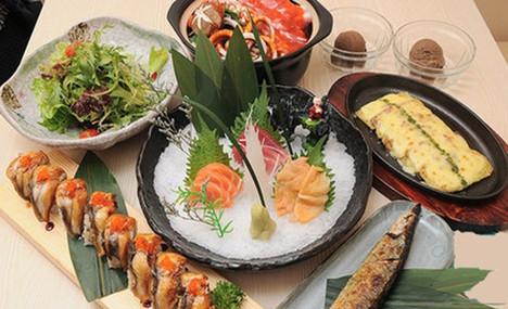 极番日本料理