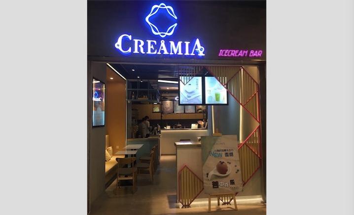 Creamia甜美雅分子雪糕冰淇淋