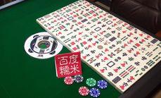 筷子棋牌会所
