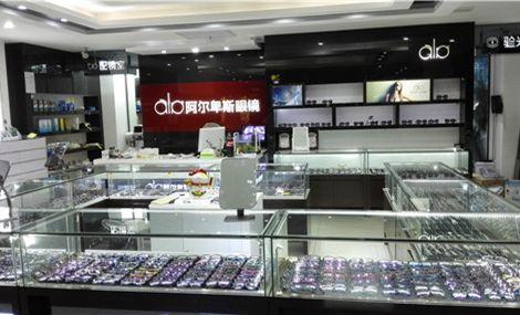 阿尔卑斯眼镜仅售298元!价值1240元的渐进多焦点,抗疲劳,控制片。纯钛,钛板,板材,TR,套餐,提供免费WiFi