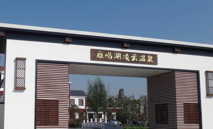 飞途旅行社(文化路店)