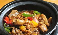 杨铭宇黄焖鸡米饭单人餐