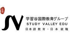 学习谷日语N2级考前冲刺