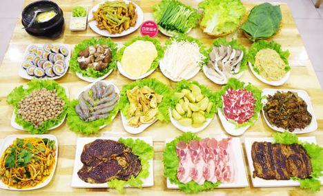 永兴韩式烤肉