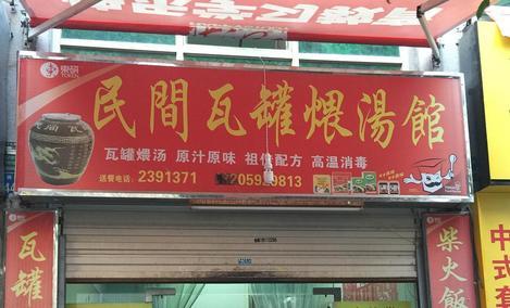 菁尚堂教育(梅溪路店)
