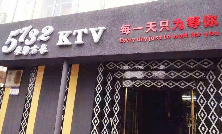 5732KTV