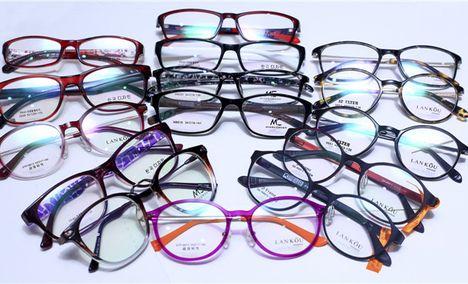 雅典娜眼镜(京杭国际眼镜城店)