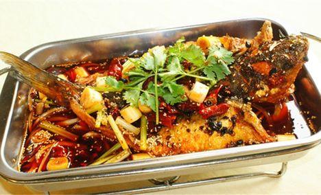 重庆鸡公煲万州烤鱼(鲤中店)
