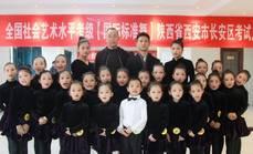 MAX love舞蹈艺术中心