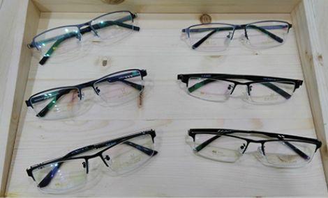 微视界眼镜店