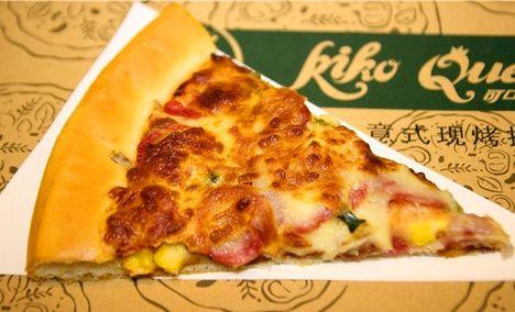 可口女王意式现烤披萨(宜家店)
